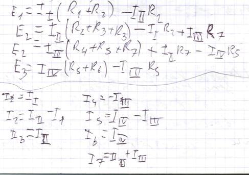 Расчет сложных электрических цепей методом эквивалентных сопротивлений(метод свертывания цепи) .